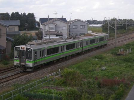 kakumei 14