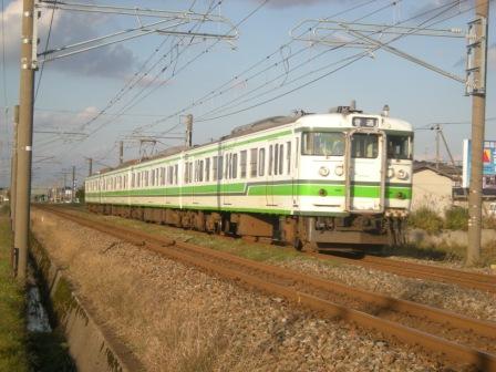 kakumei 03