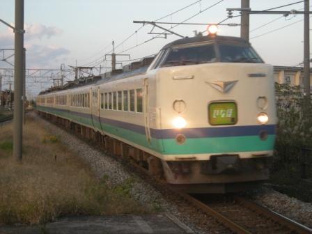 kakumei 04