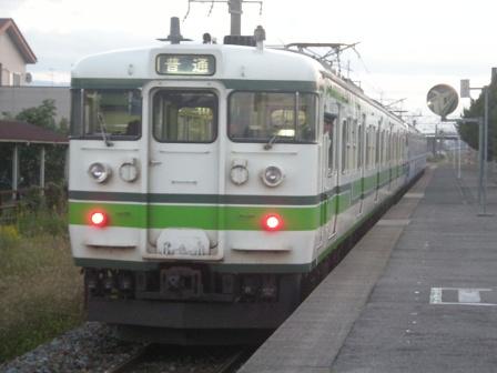 kakumei 05