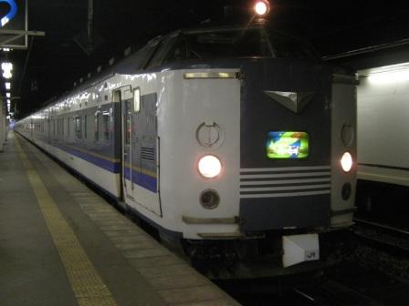 joetsu 02