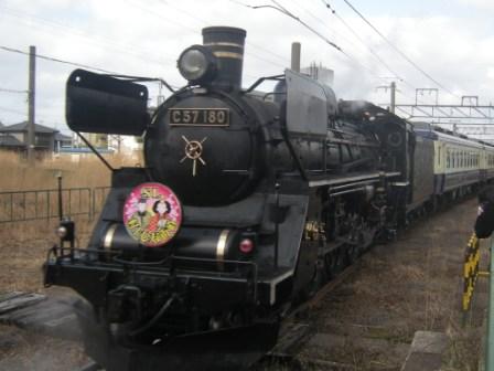 hina09 48