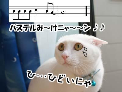 cat550