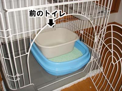 cat705