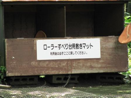 2008.6.3
