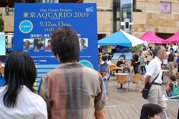 20090913_6.jpg