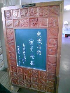 表現教室1