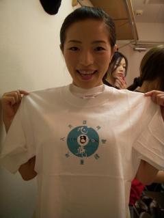 心日庵Tシャツゲット!