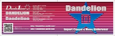 188x55-1200_convert_20090616021059.jpg