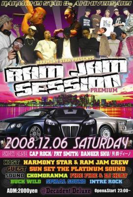 ram jam session 2k8
