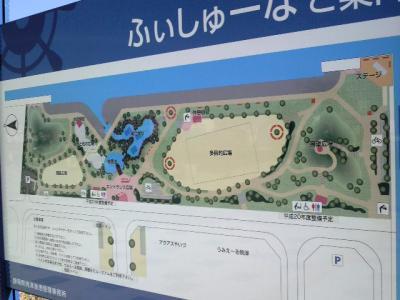 公園事情②