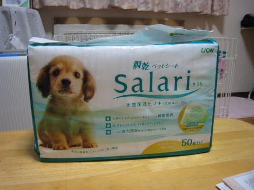 「Salari」①