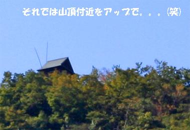 071028-9.jpg