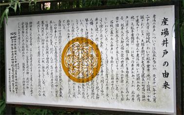 081003-1.jpg