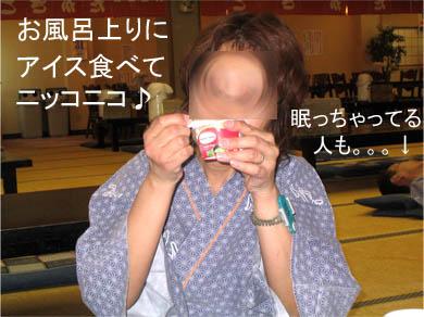 20070401164350.jpg