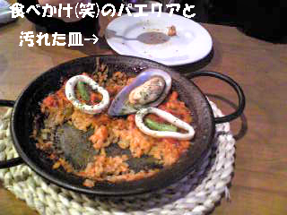 Image082.jpg