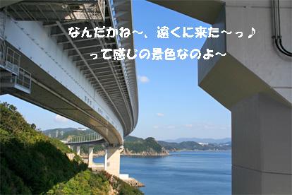 awaji081101-1.jpg