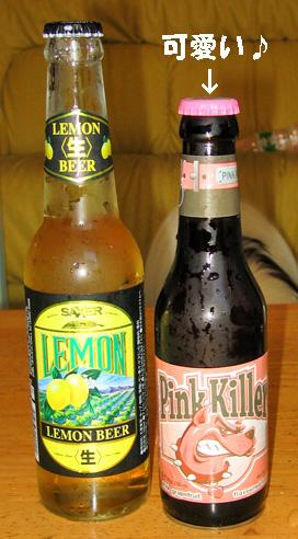 beer1_20090709094057.jpg