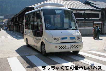 bus081019-1.jpg