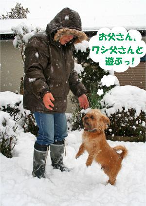 gaji080212-5.jpg
