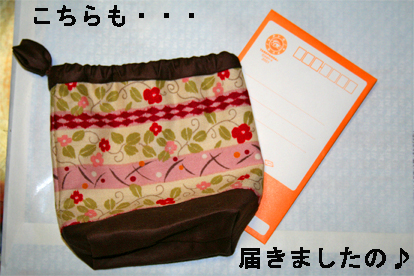 itadakimono071003-3.jpg