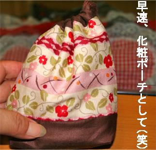 itadakimono071003-5.jpg