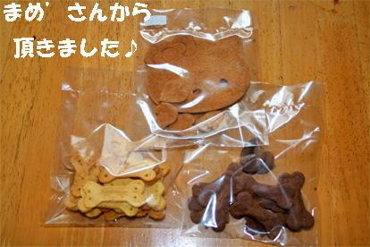 itadakimono080314-1.jpg
