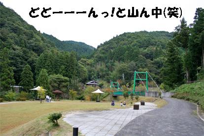 karenn080928-2.jpg