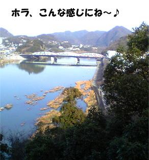 kisogawa2.jpg