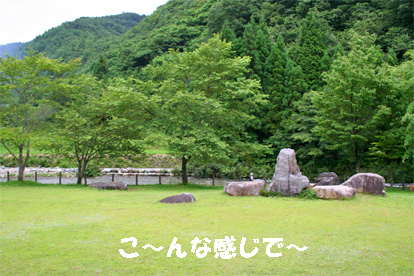 kiyomi070727-1.jpg