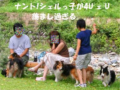 kiyomi070727-11.jpg