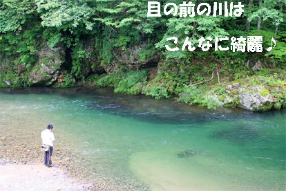 kiyomi070727-2.jpg