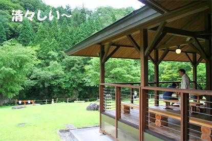 kiyomi070727-4.jpg