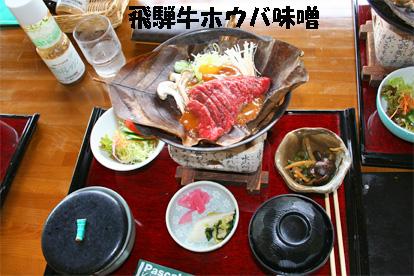 kiyomi070727-6.jpg