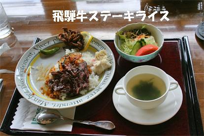 kiyomi070727-7.jpg