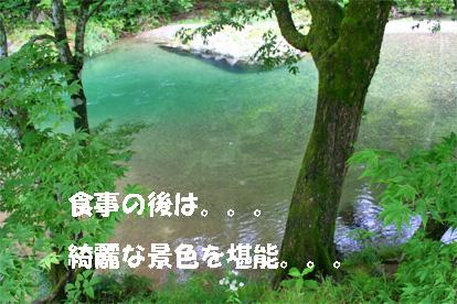 kiyomi070727-9.jpg