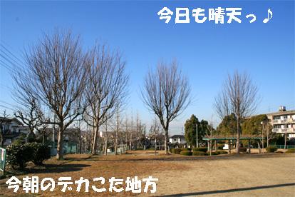 kouen080306-1.jpg