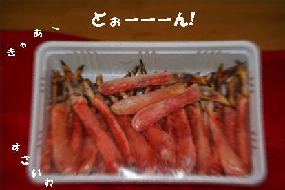 kurosanarigatou1.jpg