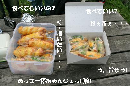 lunch080501-1.jpg