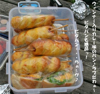 lunch080501-2.jpg