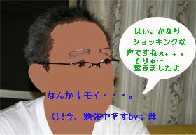 noboru1.jpg