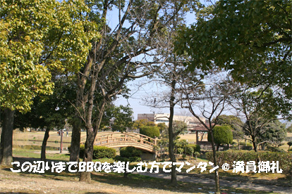 ochiai080616-2.jpg
