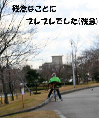 osannpo080219-2.jpg