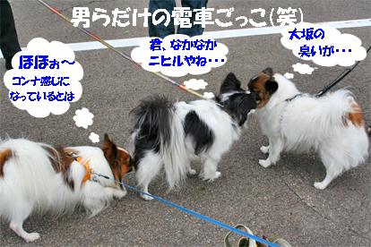 otokogumi071022-2.jpg