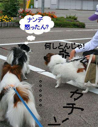 otokogumi071022-5.jpg