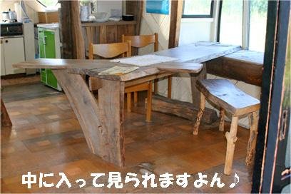 rokugou080821-2.jpg