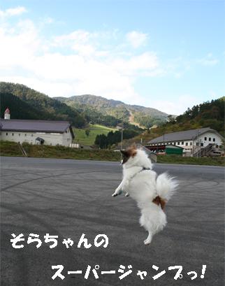 sorachan071022-4.jpg