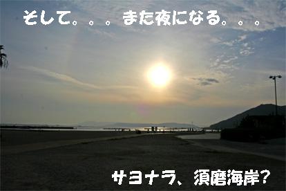 suma1.jpg