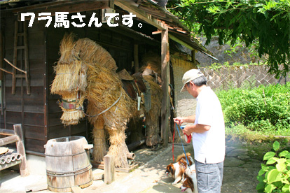 tsumago070802-1.jpg