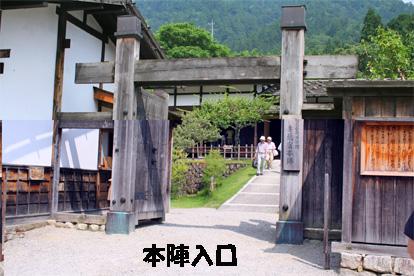 tsumago070802-10.jpg